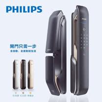 PHILIPS 飛利浦<br/>9200熱感應智能電子鎖