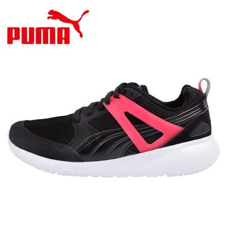 【PUMA】ARIL 中性慢跑鞋-黑/粉(35765916)