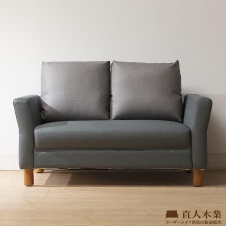 ITALY 防污貓抓布高椅背沙發
