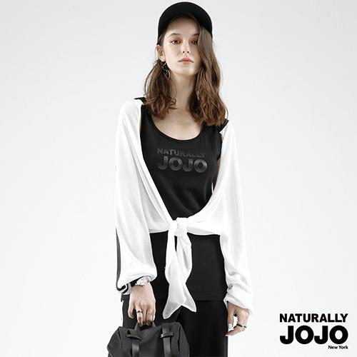 【NATURALLY JOJO】 運動時尚線衫外罩 (白)