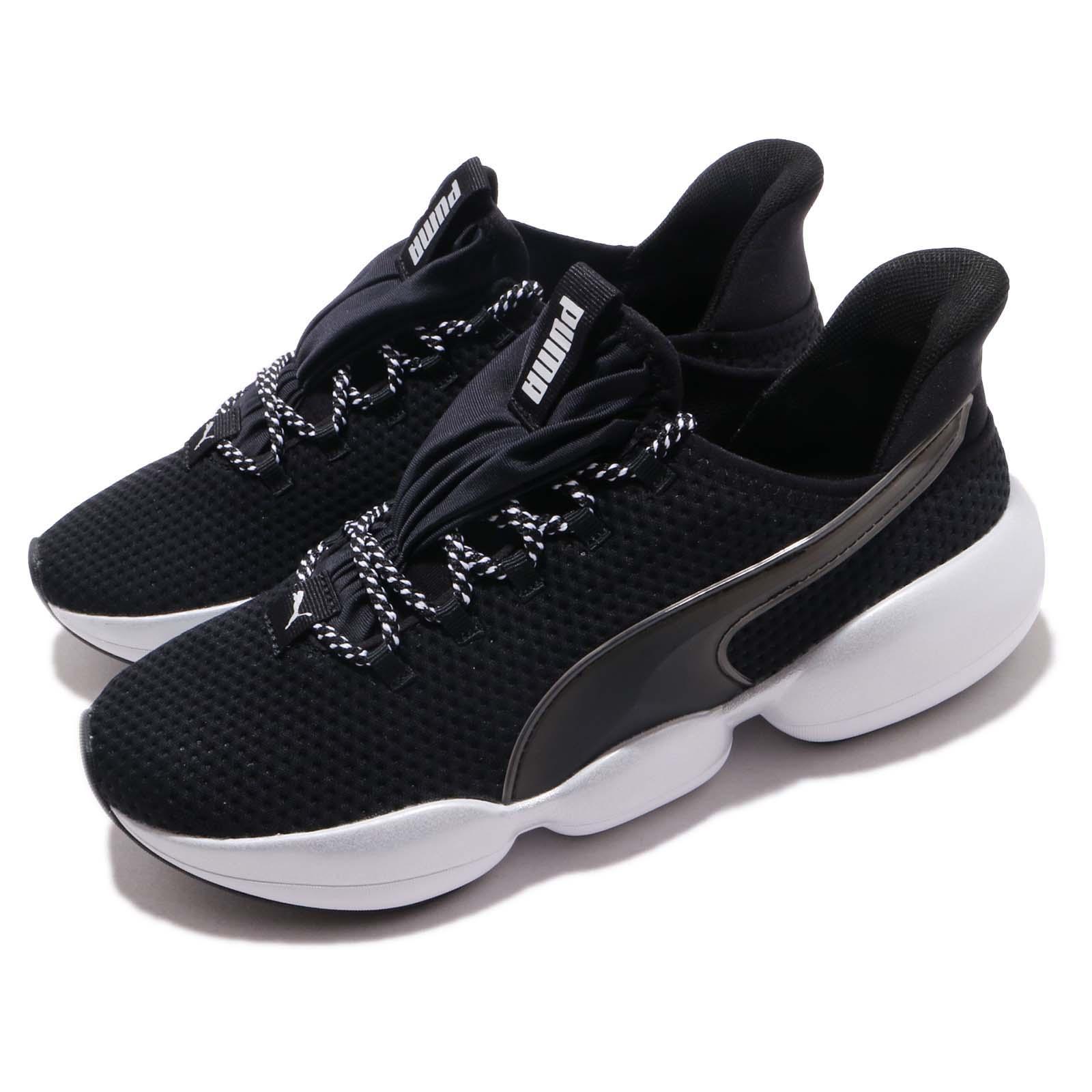 Puma 慢跑鞋 Mode XT 低筒 運動 女鞋 19226601