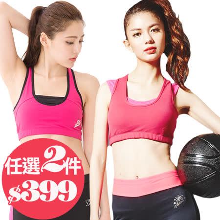 TOP GIRL聯合品牌 運動服飾任選2件