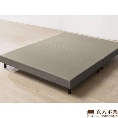 SUN銀灰色 貓抓布6尺立式床底
