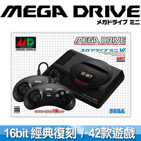 SEGA Mega Drive 迷你復刻主機