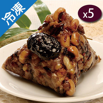 福源 五穀米素粽6粒/包X5