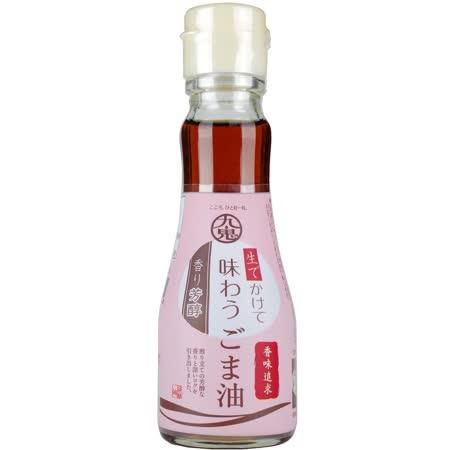 【九鬼】生搾芳醇芝麻油 150ML