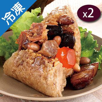 台南-楊哥楊嫂 精緻肉粽5粒/包X2