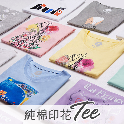 【bossini】純棉印花T恤-超值任選2件498元(249/件)