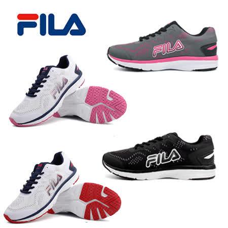 FILA 男女款運動鞋