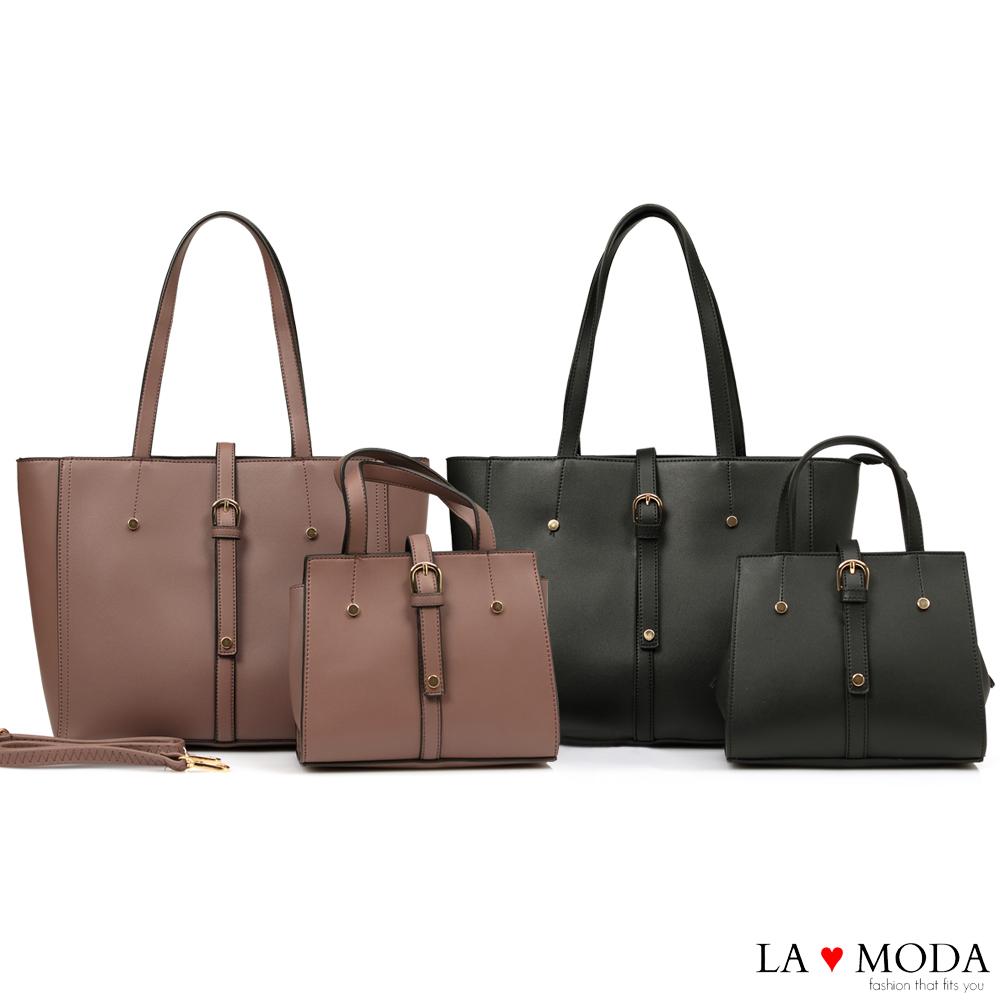 La Moda 質感魅力大容量釦飾子母包托特包(共2色)