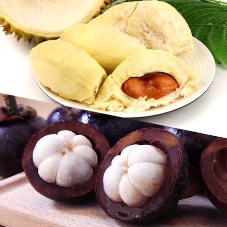 泰國鮮凍 山竹榴槤雙拼共4包
