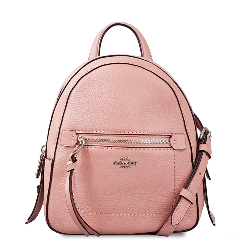 COACH 人氣推薦款真皮經典素面後背/斜背兩用包-粉色