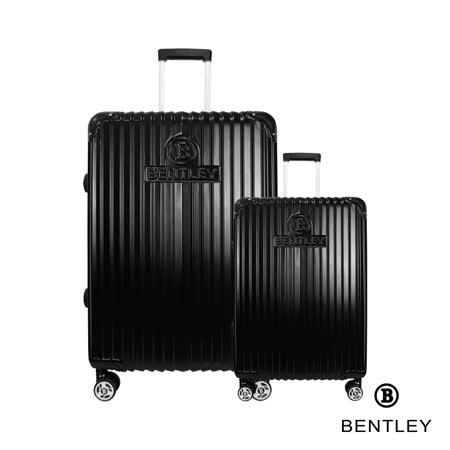 賓利BENTLEY 29+20吋 升級鋁框拉桿輕量箱