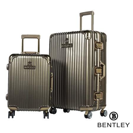 賓利BENTLEY 29+20吋 升級鋁框拉桿輕量行李箱