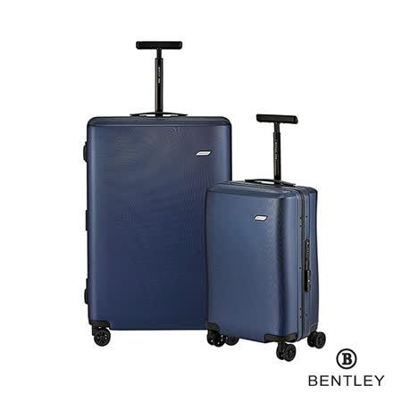 賓利BENTLEY 28+20吋 鋁合金拉桿尊榮硬殼箱