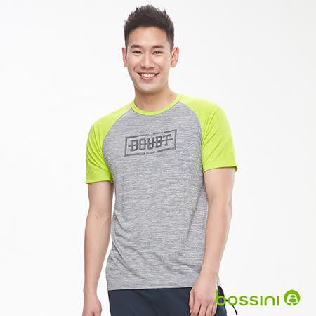 bossini 快乾圓領短袖T恤