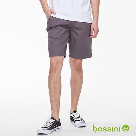 bossini男裝 素色輕便短褲