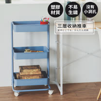 Peachy life 台灣製多功能三層收納推車/收納車/餐車(八色可選)