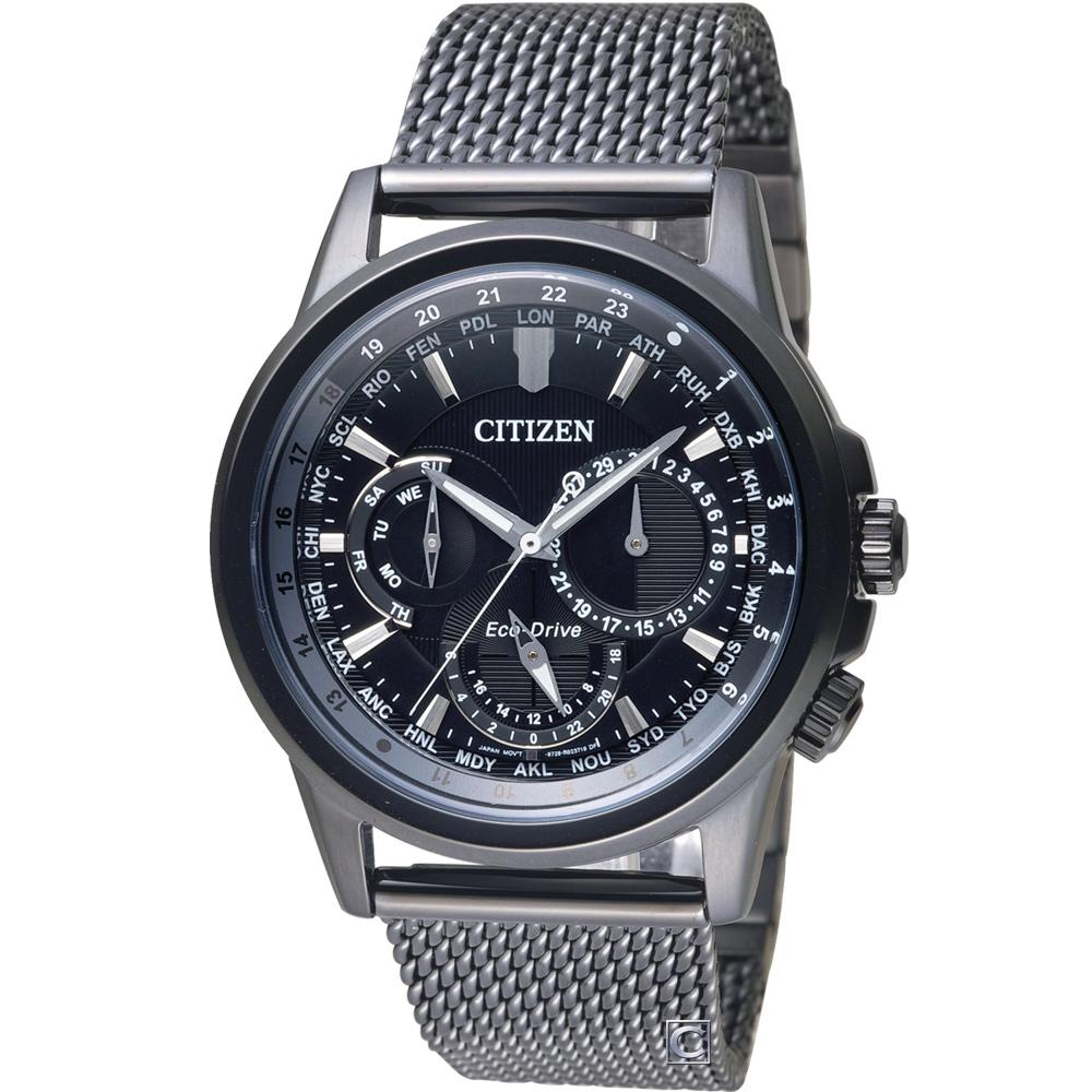 CITIZEN Eco-Drive 飛行城市時尚腕錶(BU2020-76E)44mm