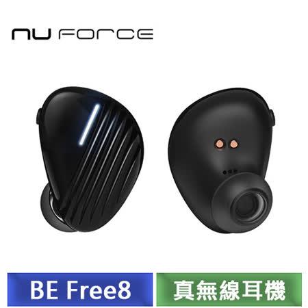 [特賣] Nuforce BE Free8 真無線藍牙耳機