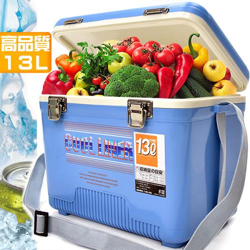 攜帶式13L冰桶P063-13
