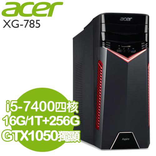 宏碁i5-7400/GTX1050 1TB+265G SSD電競機