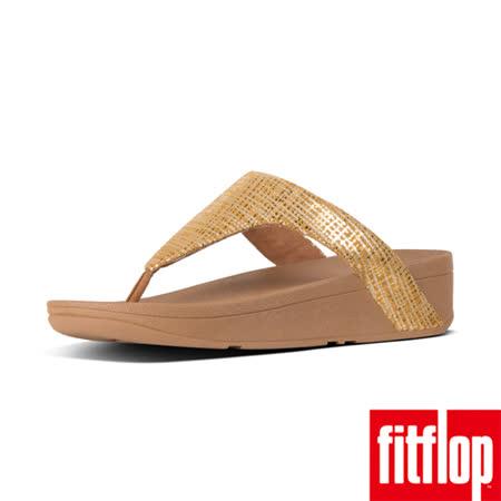 FitFlop 仿金箔夾腳涼鞋