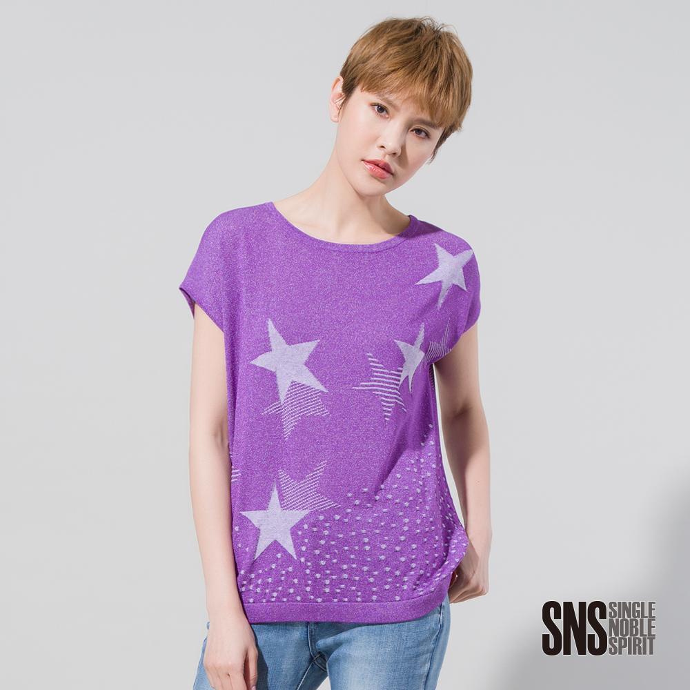 SNS 繁星點綴配色針織衫(2色)