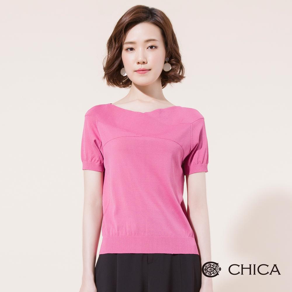 CHICA 法式千層交錯一字領設計針織衫(2色)