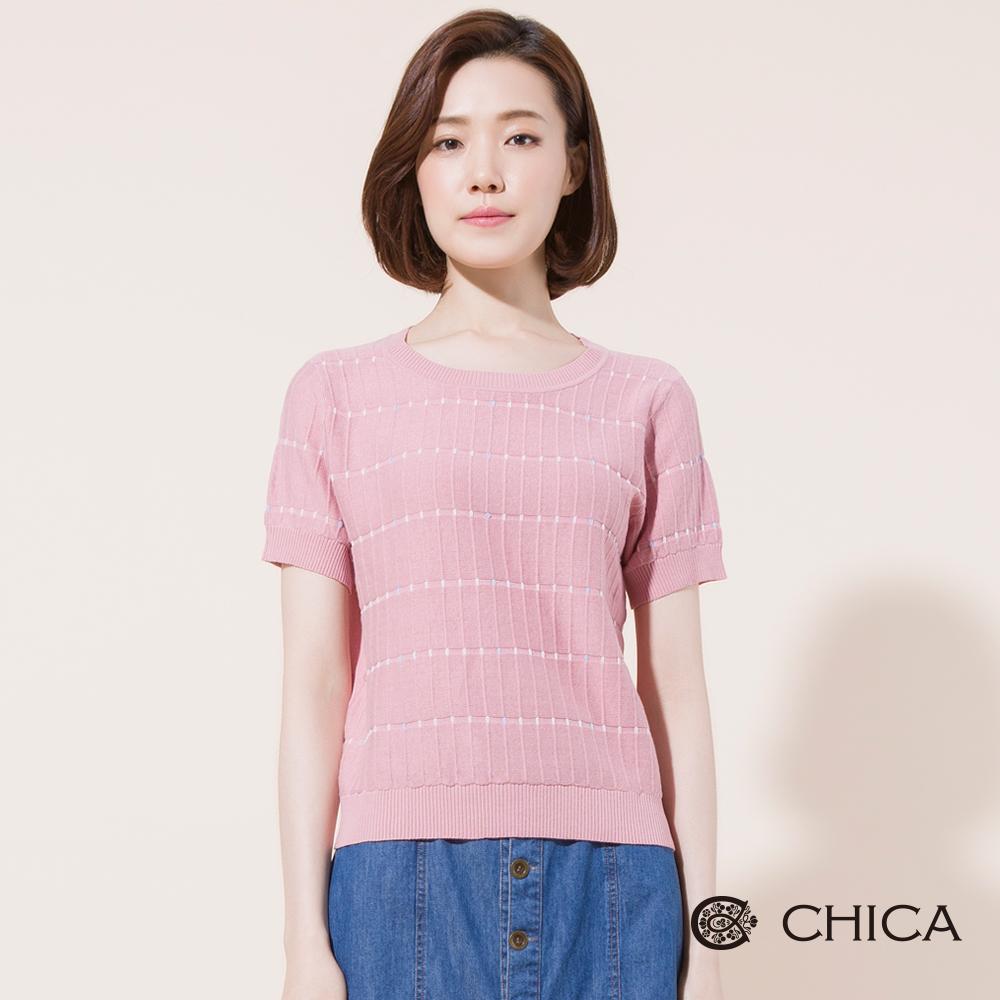 CHICA 蒙德里安長格織紋圓點針織衫(2色)