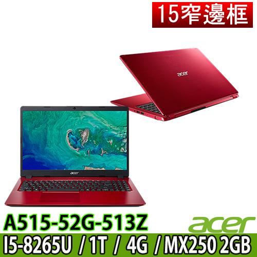 Acer A515-52G-513Z (紅)15.6吋FHD/i5-8265U/1TB/MX250 2G/4GB/獨顯效能機種 贈好禮三合一清潔組 鍵盤保護膜 滑鼠墊 64G隨身碟 美型耳麥