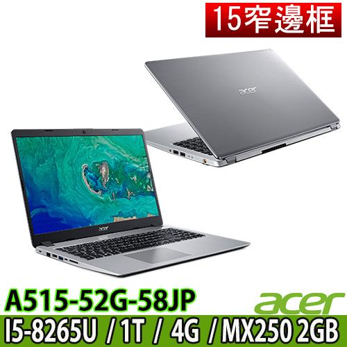 Acer A515-52G-58JP (銀)15.6吋FHD/i5-8265U/1TB/MX250 2G/4GB/獨顯效能機種 贈好禮三合一清潔組 鍵盤保護膜 滑鼠墊 64G隨身碟 美型耳麥