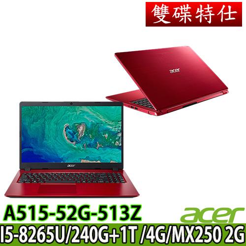Acer A515-52G-513Z (紅)雙碟特仕版/i5-8265U/240G+1TB/MX250 2G/4GB/獨顯效能機種 贈好禮三合一清潔組 鍵盤保護膜 滑鼠墊 64G隨身碟 美型耳麥