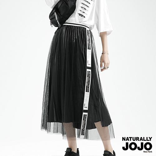 【NATURALLY JOJO】運動時尚長紗裙 (黑)