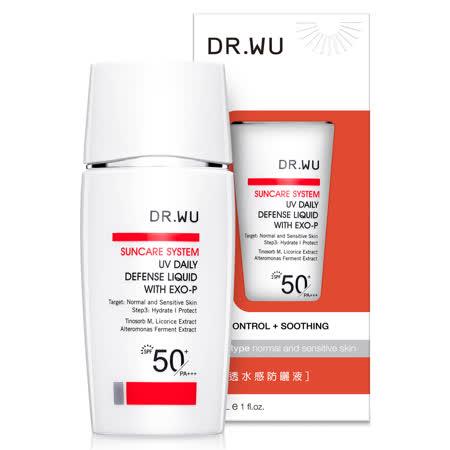 DR.WU  水感防曬液SPF50 30ml