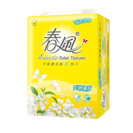 春風柔韌細緻平版 衛生紙(300張*36包)