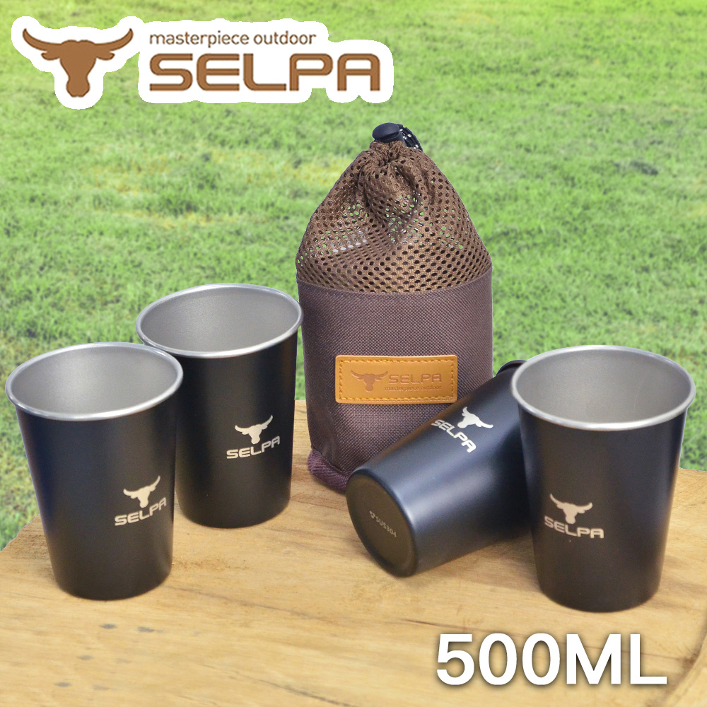 【韓國SELPA】攜帶式304不鏽鋼杯四入組/啤酒杯/環保杯 (500ml)
