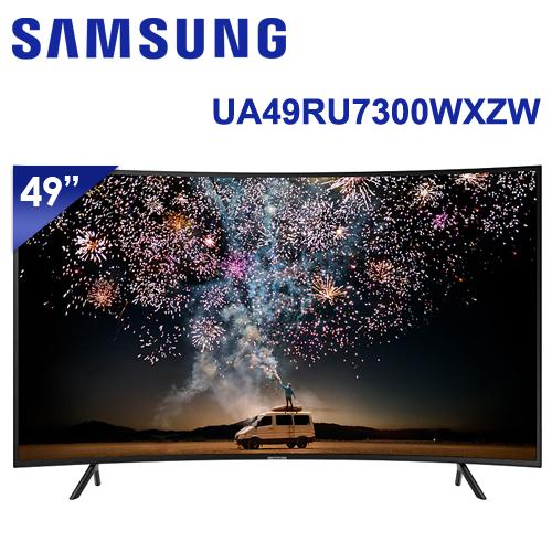 SAMSUNG三星 49吋 4K 黃金曲面連網液晶電視(UA49RU7300WXZW) * 送基本安裝+OVO藍芽耳機+三洋電烤箱