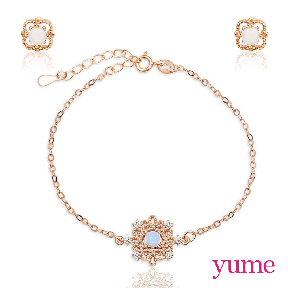【YUME】月光蕾絲手鍊套組 (手鍊+耳環)