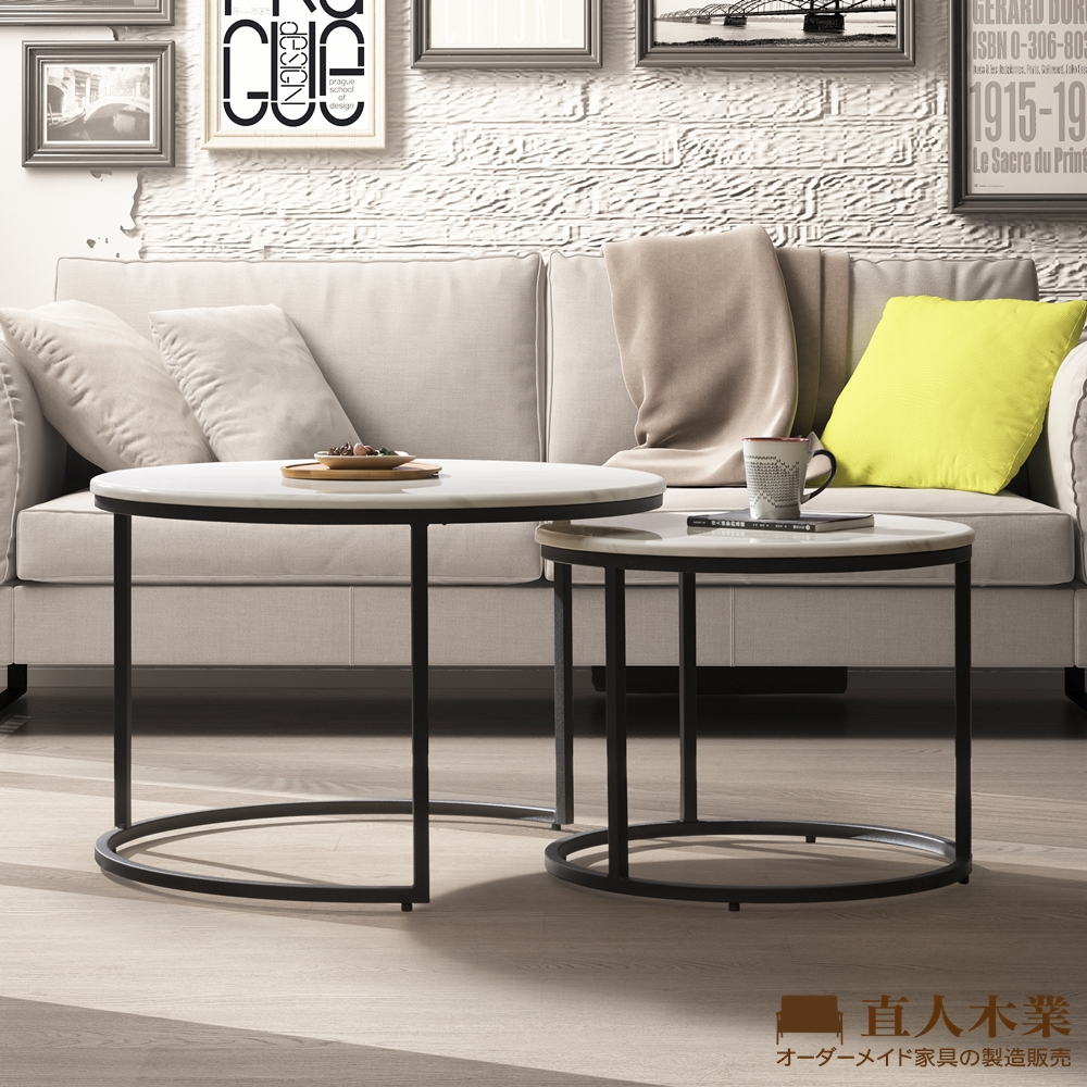 日本直人木業-STYLE工業風黑框設計款大小圓形收納茶几(搭配天然原石桌面)