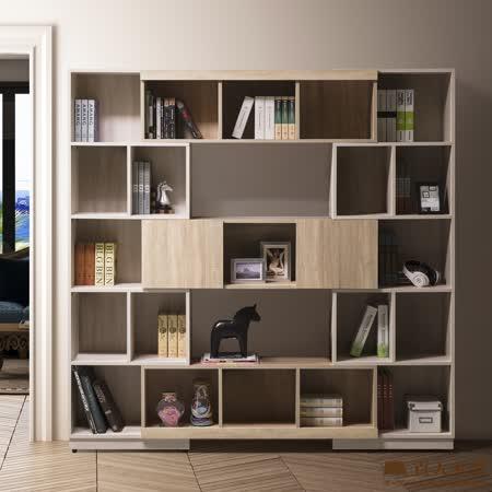 日本直人木業 原切木可調整書櫃組