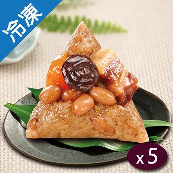 饗城 南台灣燒肉粽5粒/包X5