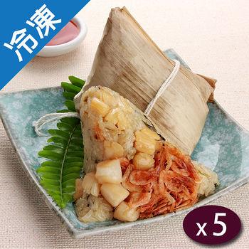 捷康- 櫻花蝦干貝粽5粒/包X5