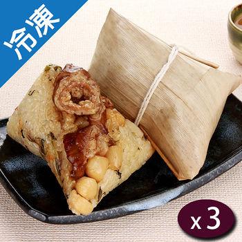 捷康-港式  菜肉肥腸粽5粒/包X3