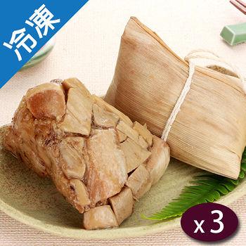 捷康-照燒松阪  豬鮮菇肉粽5粒/包X3