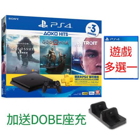 PS4 500GB HITS 5同捆+遊戲3選1