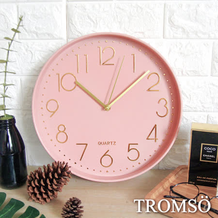 TROMSO 紐約時代靜音時鐘