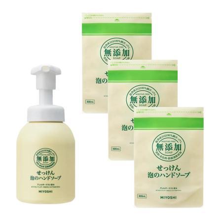 日本製MiYOSHi 無添加洗手乳1瓶+4包