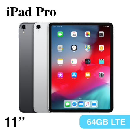 Apple iPad Pro 11吋  LTE版 64GB 平板電腦