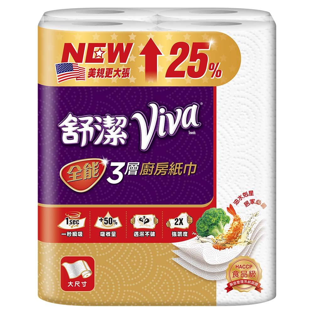 舒潔VIVA全能三層廚房紙巾-大尺寸 60張x4捲X6串
